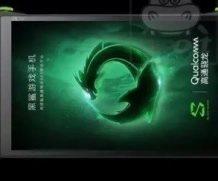 Первые фотографии портативной игровой консоли BlackShark на базе Xiaomi