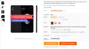 как купить смартфон недорого