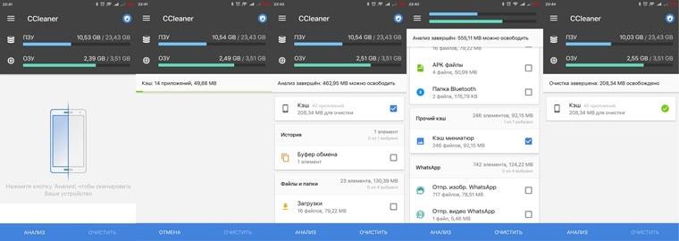 Что делать если смартфон на Android тормозит