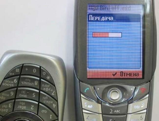 Для чего нужен ИК-порт в смартфоне и как им пользоваться