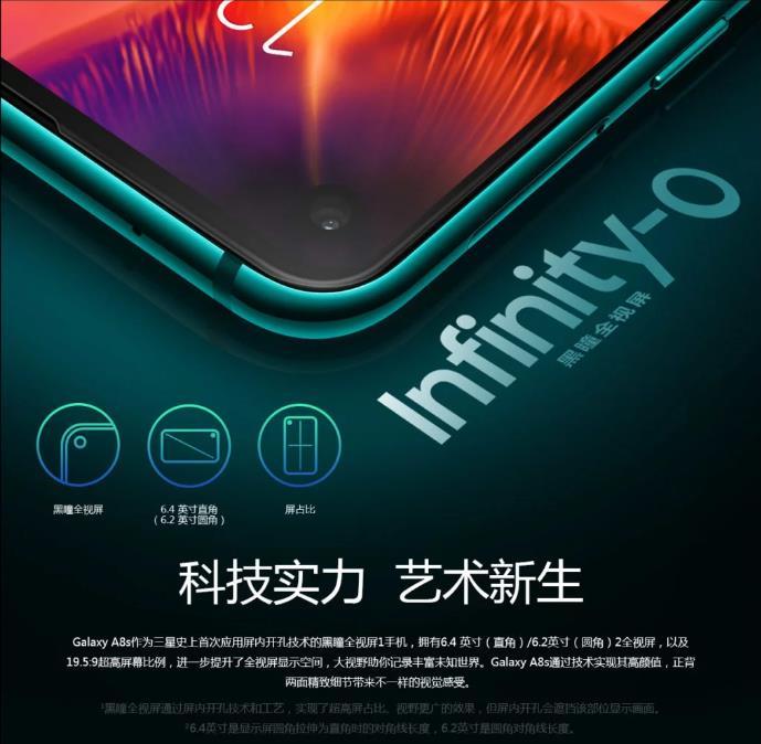 Samsung Galaxy A8s дисплей Infinity-O