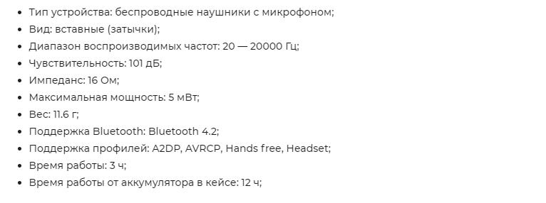 характеристики Meizu POP TW50