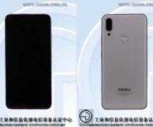 Опубликовано изображение Meizu Note 9