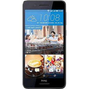 Характеристики HTC Desire 728G