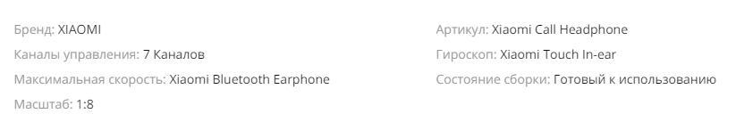 Xiaomi QCY T3