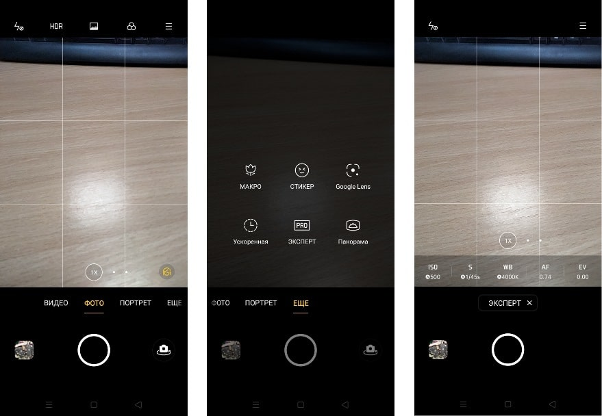 Oppo A53 приложение камеры